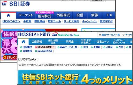 信 ネット sbi 住 証券 銀行 sbi 住信SBIネット銀行の口座開設する流れとメリット・デメリットまとめ